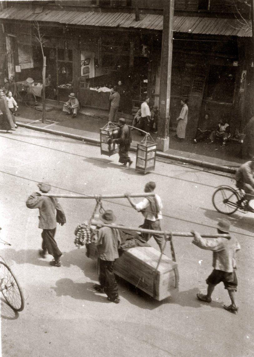 Chinese Funeral: 1932