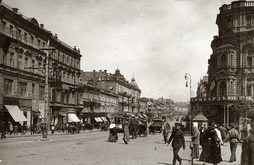 Kiev 1918
