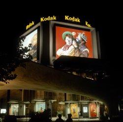 Kodak Noir: 1965