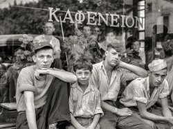Kafeneion: 1938