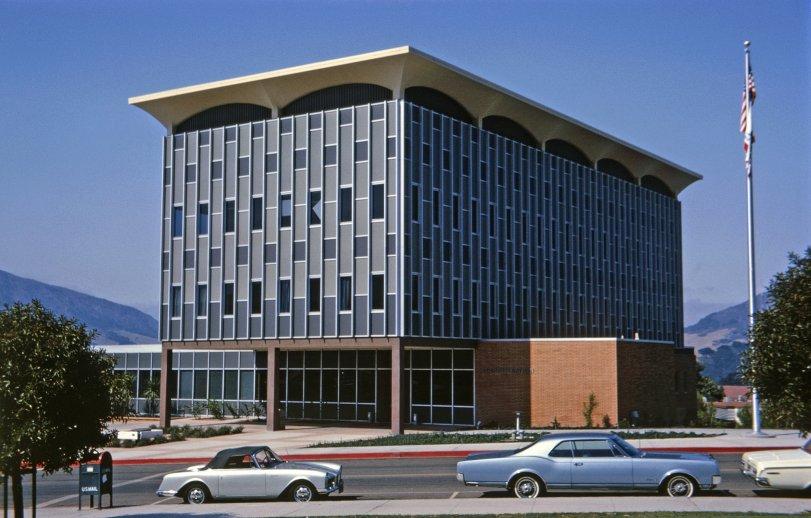 College Modern II: 1965
