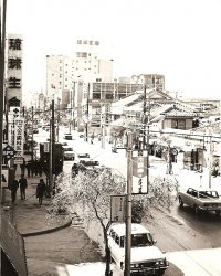 Naha City, Okinawa c.1969